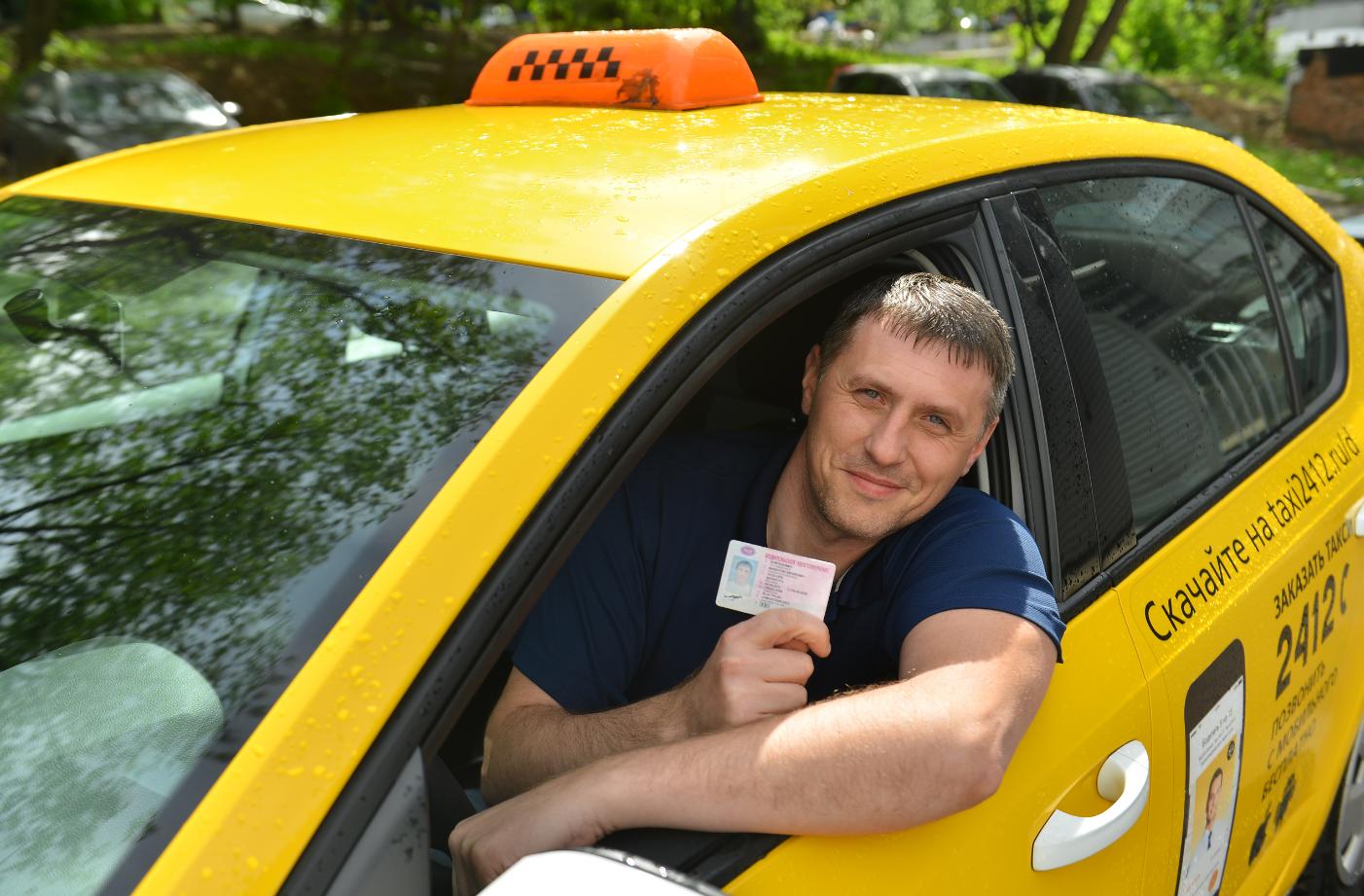 Как самозанятому сделать лицензию на такси в москве самостоятельно